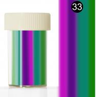 Фольга для литья в баночке (4*110 см) №33 20042622
