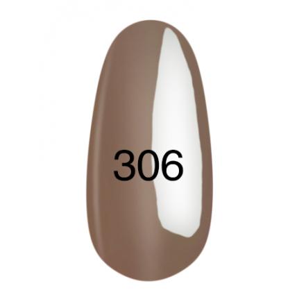 Гель лак №306 (8 мл) 20054328
