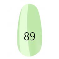Лак для ногтей № 89 20041298