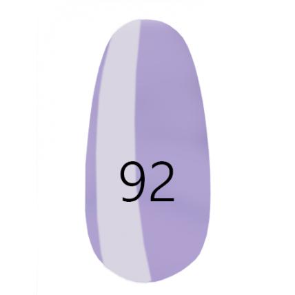 Лак для ногтей № 92 20041328