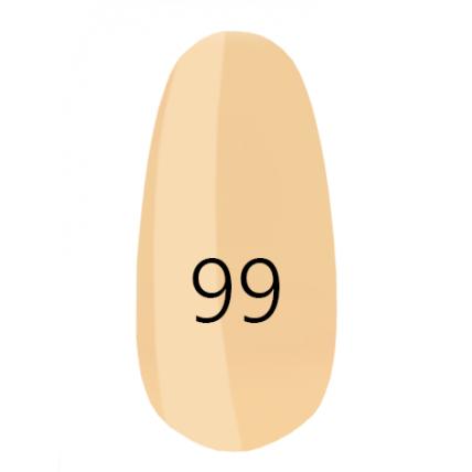 Лак для ногтей № 99 20041397