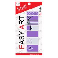 Easy Art E18 20008437