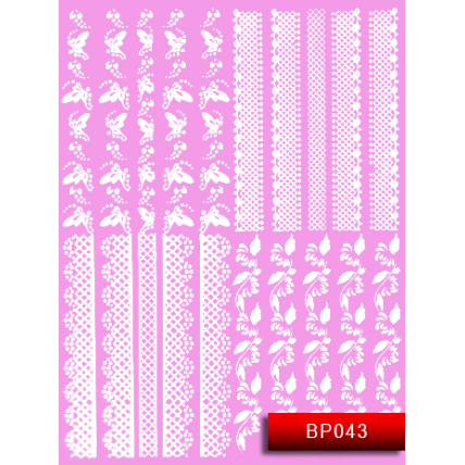 Nail Art Stickers BP 043 (белый) 20014278